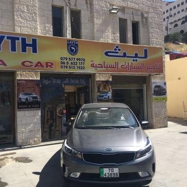 Car Rental in Jordan: Rent a Kia Cerato 2018