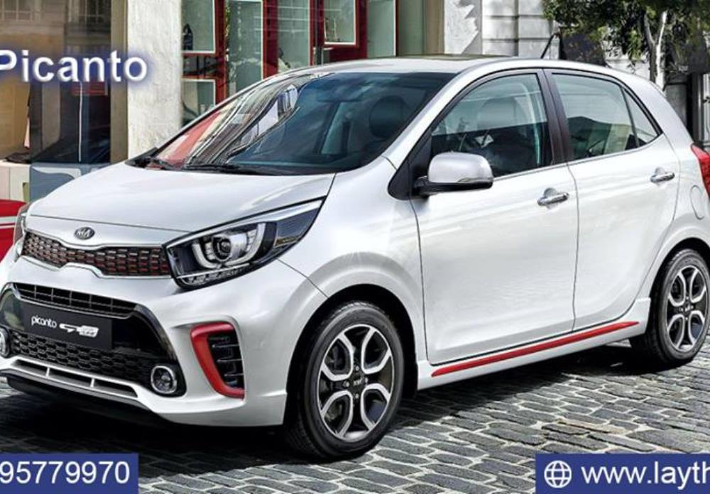 Kia Picanto 2019 ( or similar )