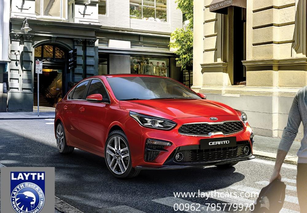 Kia Cerato 2020 ( or similar )